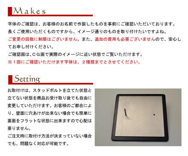 大理石模様ガラス表札商品説明3